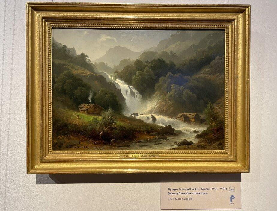 Картина Фридриха Августа Кесслера «Водопад Райхенбах в Швейцарии», 1871 | Фото: Алина Салова / «Клопс»