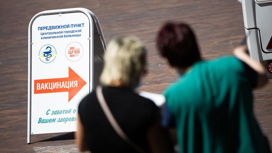В Калининградскую область до конца недели поступят 20 тыс. доз вакцины от COVID-19 - Новости Калининграда | Фото: Александр Подгорчук