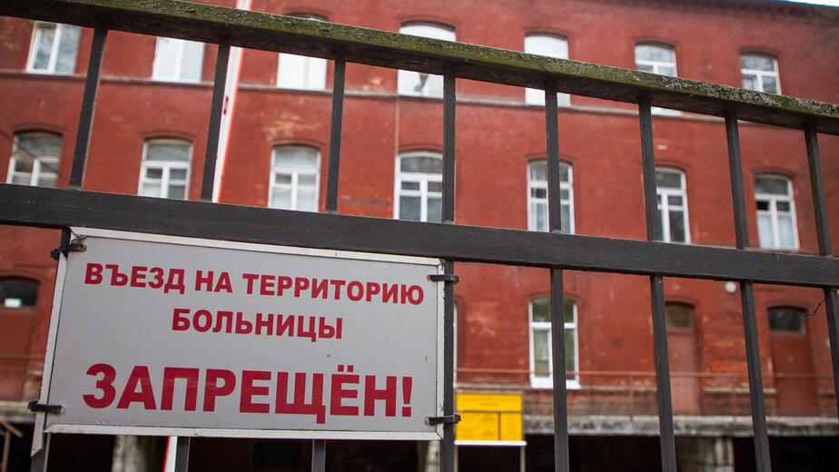 В больницах Калининградской области занято 82,6% коек для пациентов с COVID-19 и пневмонией - Новости Калининграда   Фото: архив «Клопс»