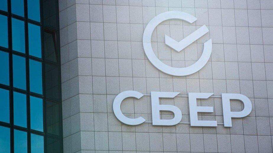 Калининградцы стали чаще оформлять кредитные карты Сбера - Новости Калининграда