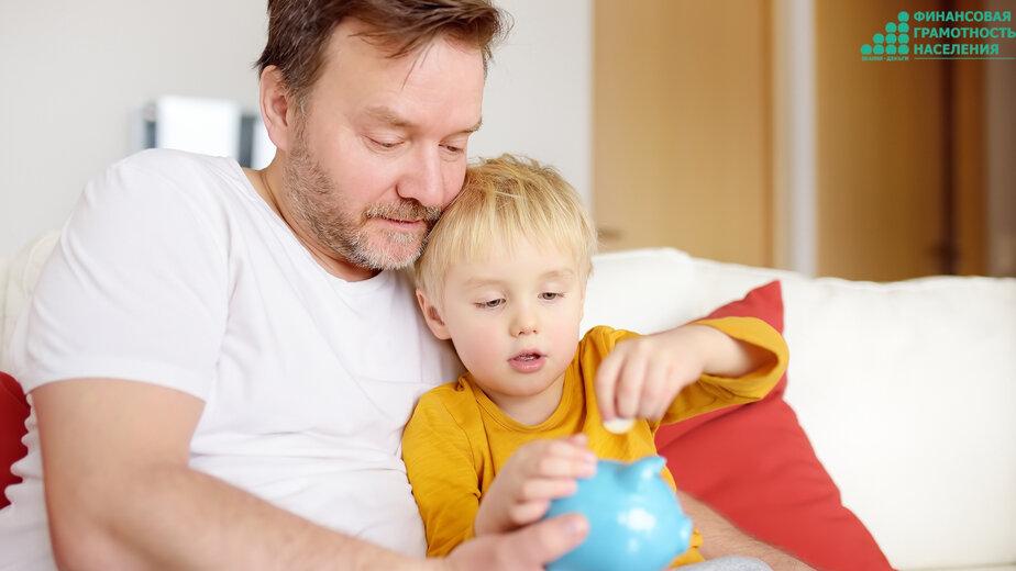 Как научить ребенка обращаться с деньгами: игры, приложения и первые заработки - Новости Калининграда