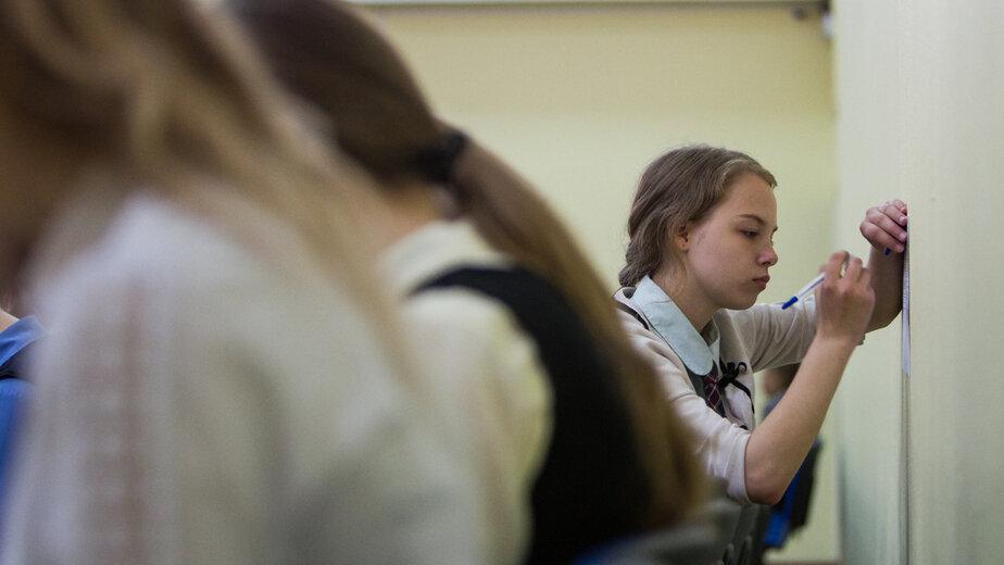 Что в Калининградской области думают об обязательном обучении школьников финансовой грамотности - Новости Калининграда   Фото: архив «Клопс»