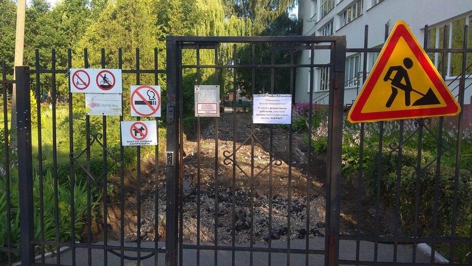 В Калининграде из-за ремонта тротуара пешеходам приходится идти в обход школы №33