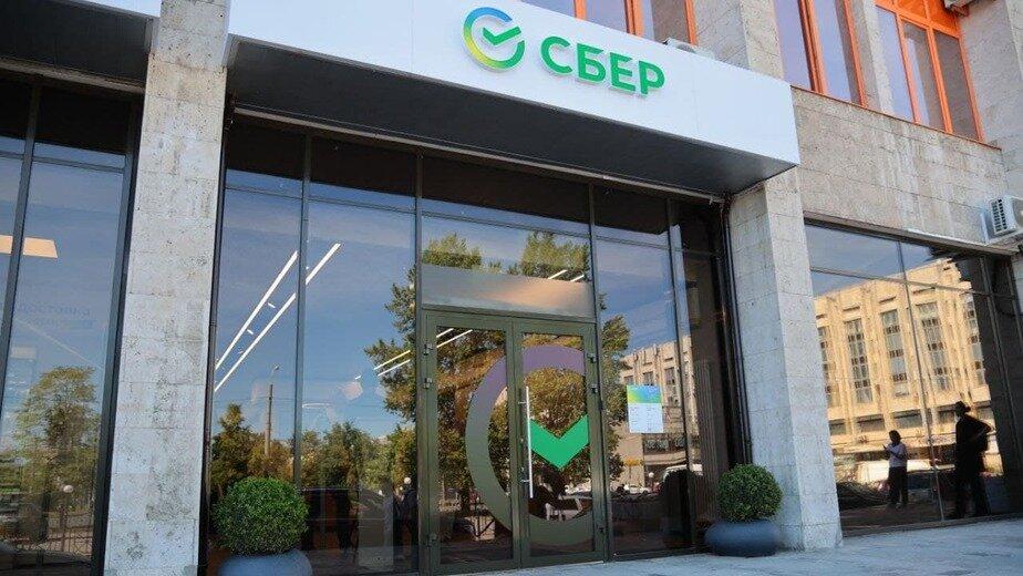 Потребительские кредиты Сбера стали выгоднее - Новости Калининграда