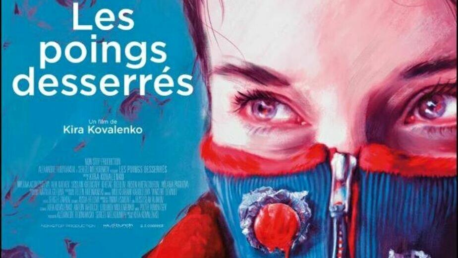 Афиша фильма «Разжимая кулаки» | Фото: официальный сайт Каннского кинофестиваля