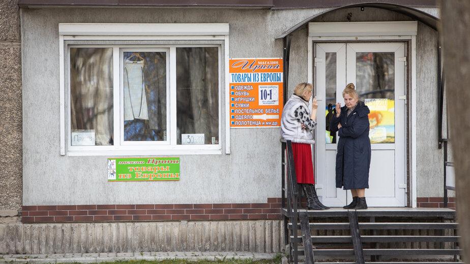 В Калининградской области с начала года закрылась почти 1 тыс. ИП - Новости Калининграда | Фото: Александр Подгорчук