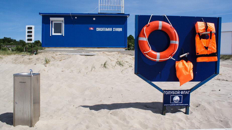 Калининградская прокуратура проверит пляжи после ЧП в выходные - Новости Калининграда | Фото: архив «Клопс»