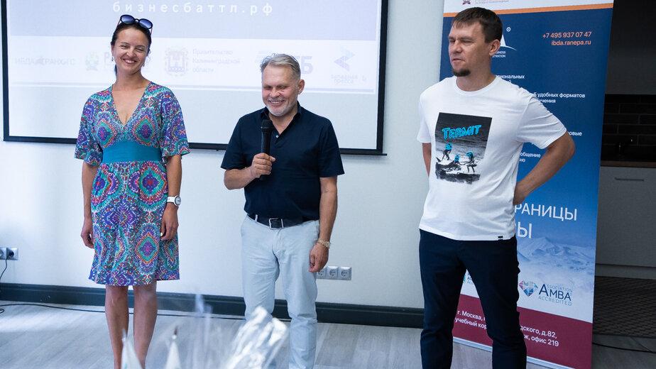 Жаркие споры наставников: как определяли финалистов конкурса «Бизнес Баттл» - Новости Калининграда