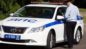 Калининградская ГИБДД будет ловить нарушителей новым способом