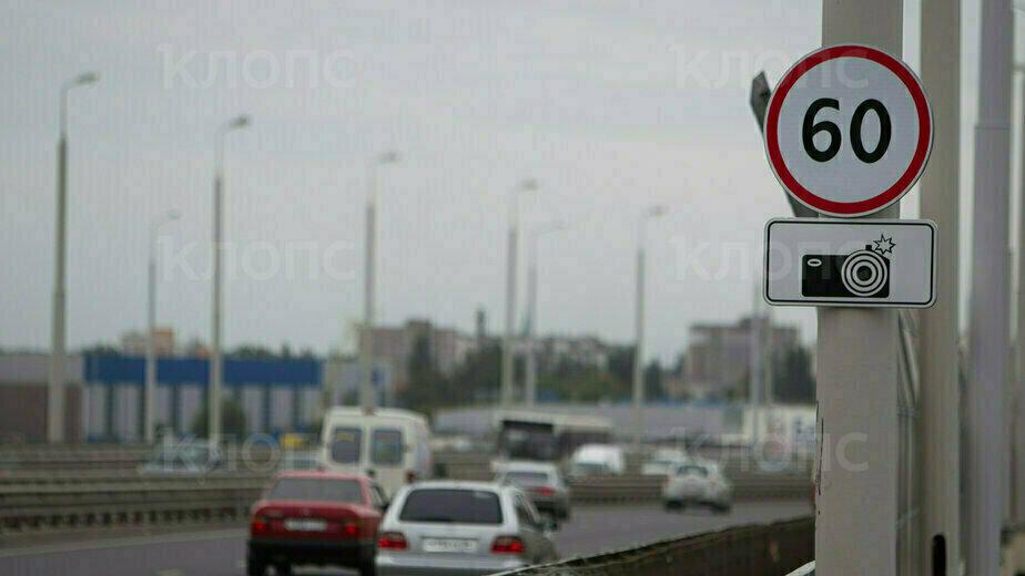В калининградской  ГИБДД рассказали, что ждёт водителя за превышение на «коварные» 19 км/час - Новости Калининграда | Фото из архива редакции
