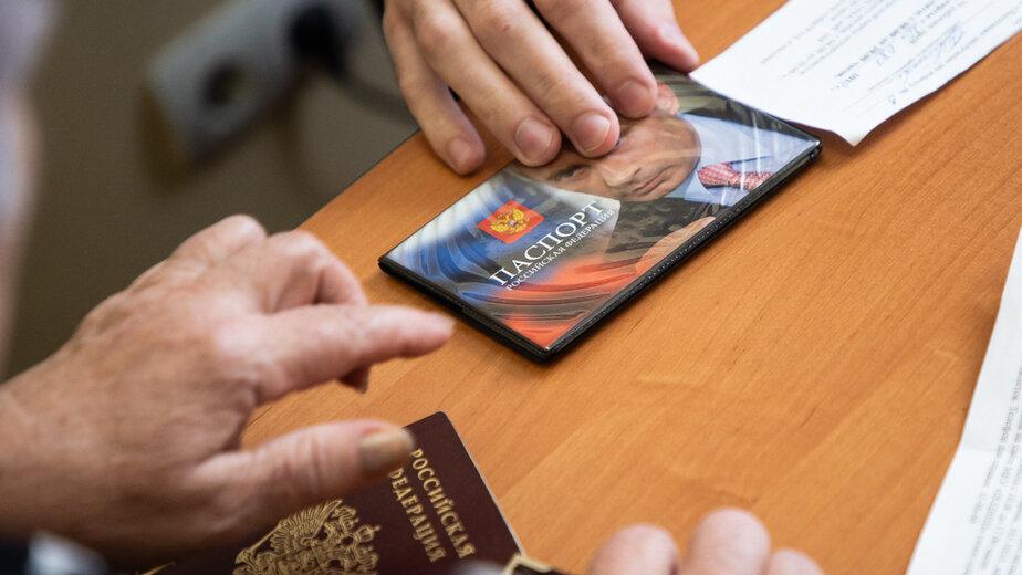 В России с 1 июля 2022 года в шесть раз сократят срок оформления паспорта - Новости Калининграда | Фото: Александр Подгорчук