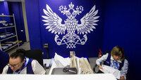 «Почта России» запустила новый сервис