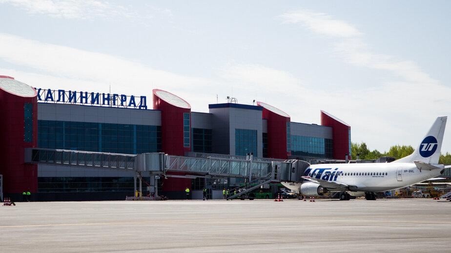 Три авиакомпании запросили допуск на полёты из Калининграда в Египет - Новости Калининграда   Фото: архив «Клопс»