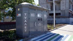 40% калининградцев справляют нужду в море: где найти туалеты на пляжах Калининградской области