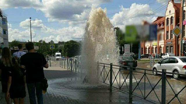 В центре Черняховска прорвало трубу, из-под земли забил фонтан (видео)