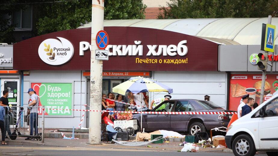 Место аварии  | Фото: Александр Подгорчук / «Клопс»
