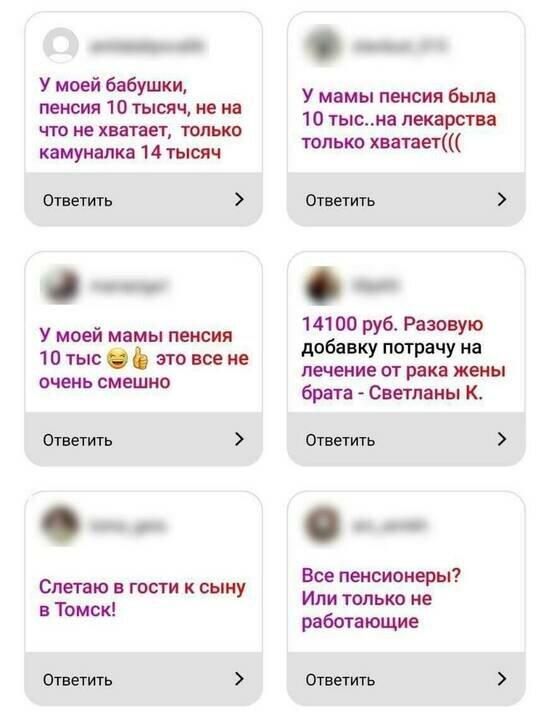 «Возможно, пропью»: на что калининградские пенсионеры потратят «путинские» 10 тысяч - Новости Калининграда