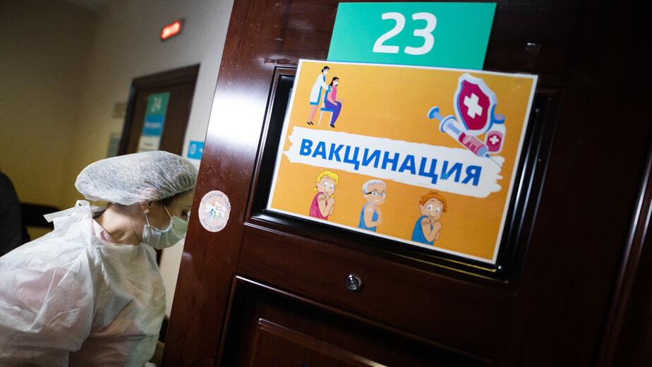 В оперштабе Калининградской области рассказали, сколько людей привилось от ковида - Новости Калининграда | Фото: Александр Подгорчук / Архив «Клопс»