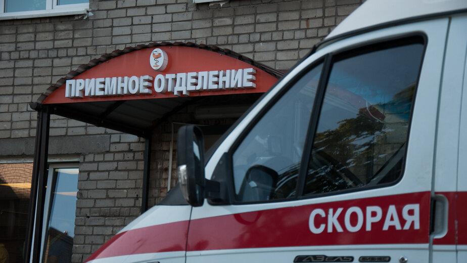 Газ, жидкость для вейпа и алкоголь: 6 веществ, которыми отравились калининградцы в 2021 году - Новости Калининграда | Фото: архив «Клопс»