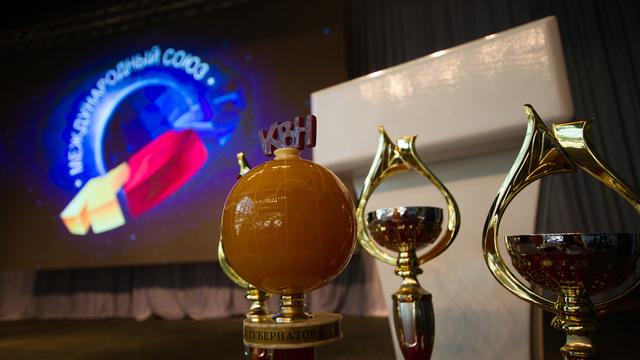 В «Янтарь-холле» состоится полуфинал лиги Международного Союза КВН «Запад России»
