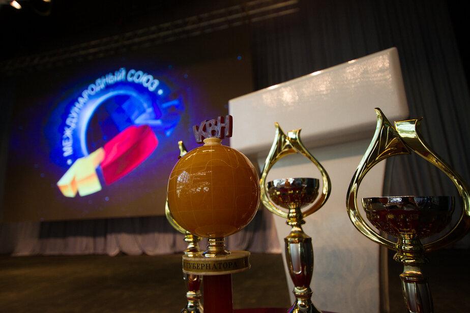 В «Янтарь-холле» состоится полуфинал лиги Международного Союза КВН «Запад России» - Новости Калининграда | Фото: архив «Клопс»