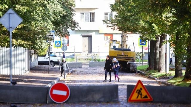 Автомобильная, Павлика Морозова, Транспортная: в мэрии Калининграда оценили, как идёт ремонт дорог