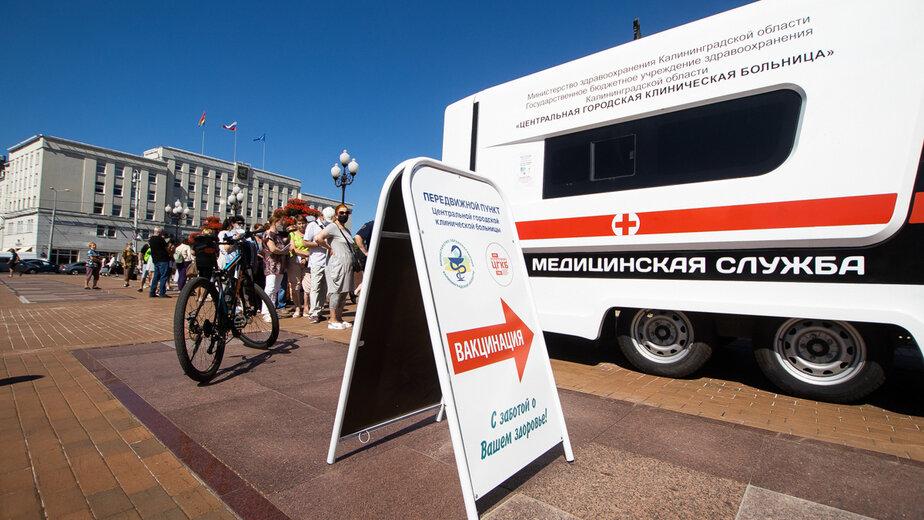 Где в Калининграде можно привиться от гриппа и ковида - Новости Калининграда   Фото: архив «Клопс»