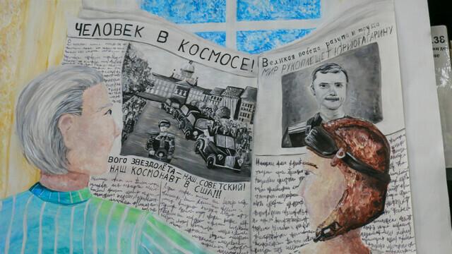 «Космическая одиссея»: в Калининграде подвели итоги детского творческого конкурса