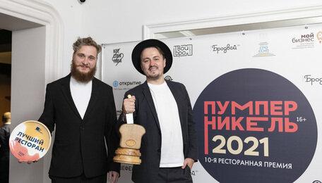 В Калининграде выбрали лучший ресторан