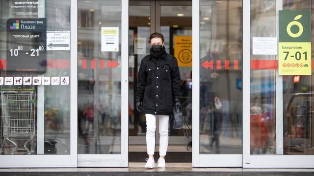 Время QR: как теперь работают торговые центры Калининграда