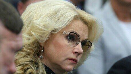 Голикова предложила объявить нерабочими дни с 30 октября по 7 ноября