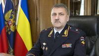 В Калининградской области назначили нового начальника регионального УМВД