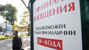 Только с QR-кодом и паспортом: куда в Калининграде ещё можно, а куда уже нельзя