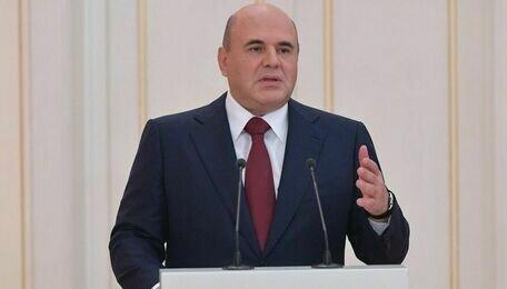 В Калининград прибыл председатель правительства Михаил Мишустин
