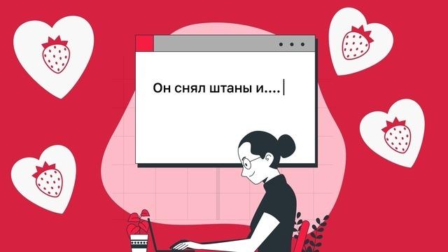 Калининградка заработала 50 тысяч, «подсмотрев» сюжеты для своих рассказов