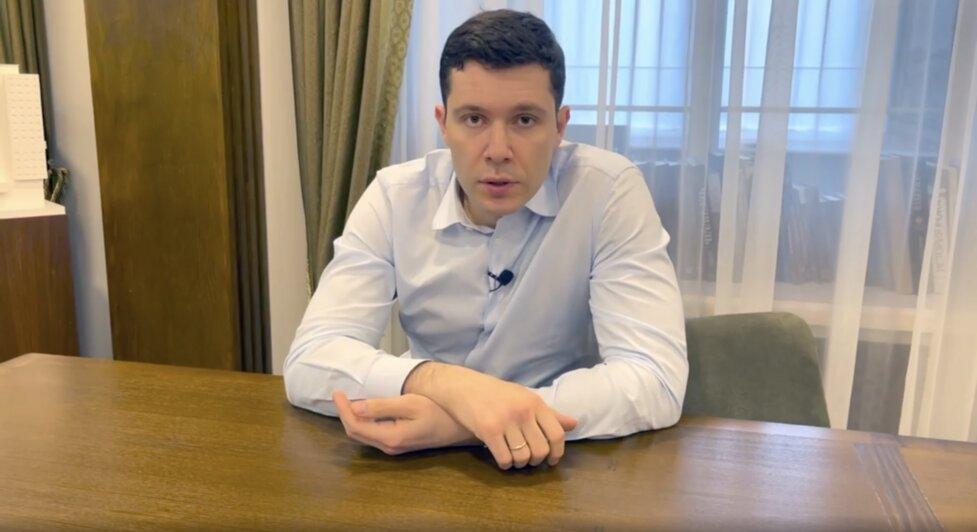 Алиханов рассказал, сколько зелёных зон спасли от застройки в Калининграде и Светлогорске - Новости Калининграда | Изображения: кадры из видео
