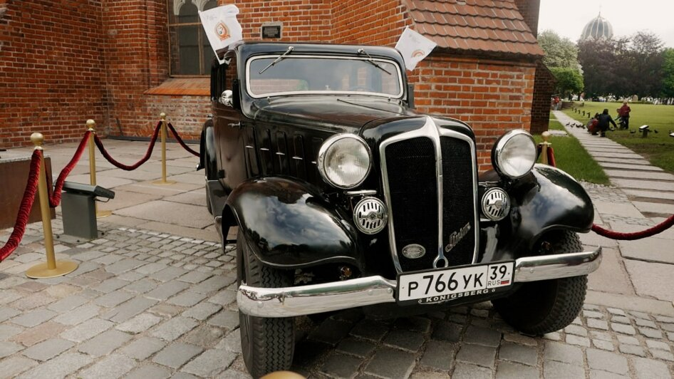 Фестиваль ретроавтомобилей «Восток-Запад» на острове Канта (видео) - Новости Калининграда