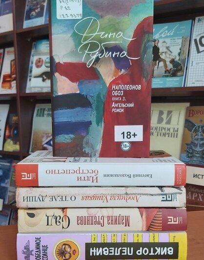 Калининградцы составили топ-10 самых востребованных книг - Новости Калининграда   Фото: Сообщество «Калининградская областная научная библиотека» / «ВКонтакте»
