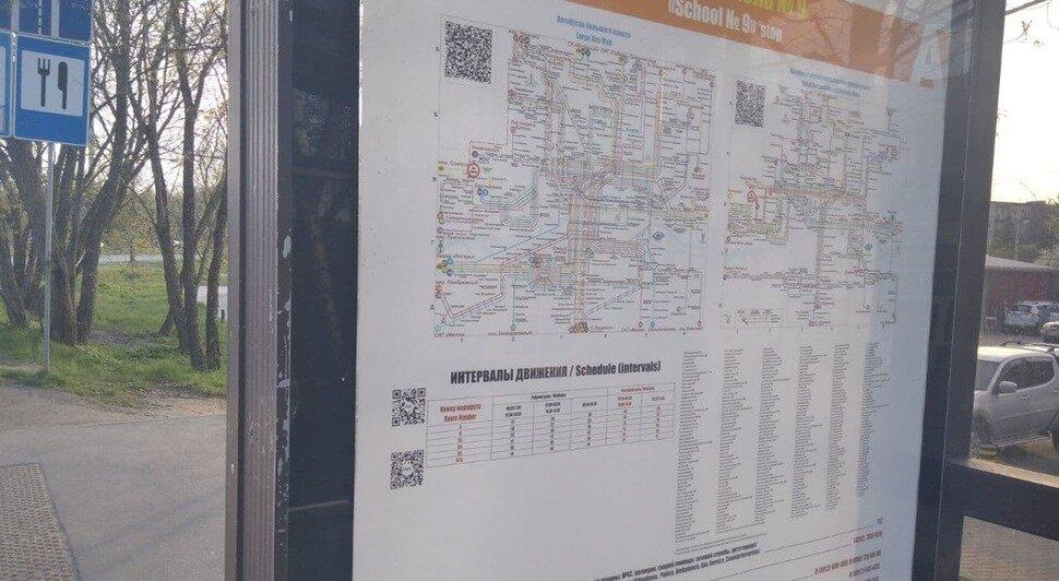 Сам себе контролёр: калининградцы стоят под дождём и не могут найти нужного автобуса - Новости Калининграда | Фото читателей