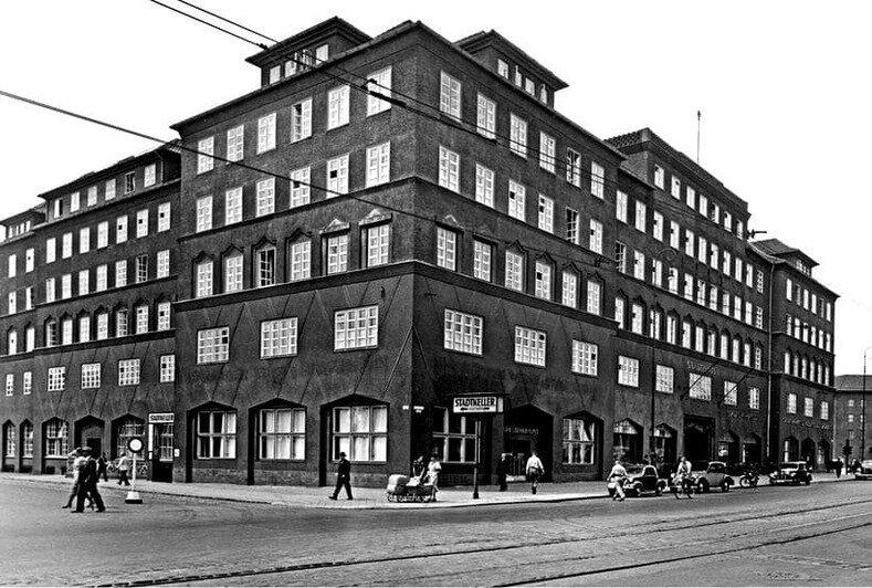 Здание администрации Кёнигсберга | Фото: личный архив