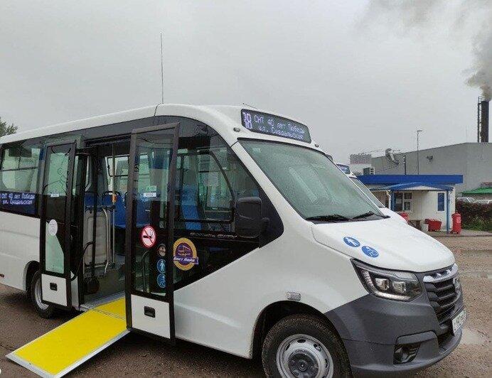 В Калининграде по новому маршруту через центр города пустили  модернизированные автобусы (фото) - Новости Калининграда