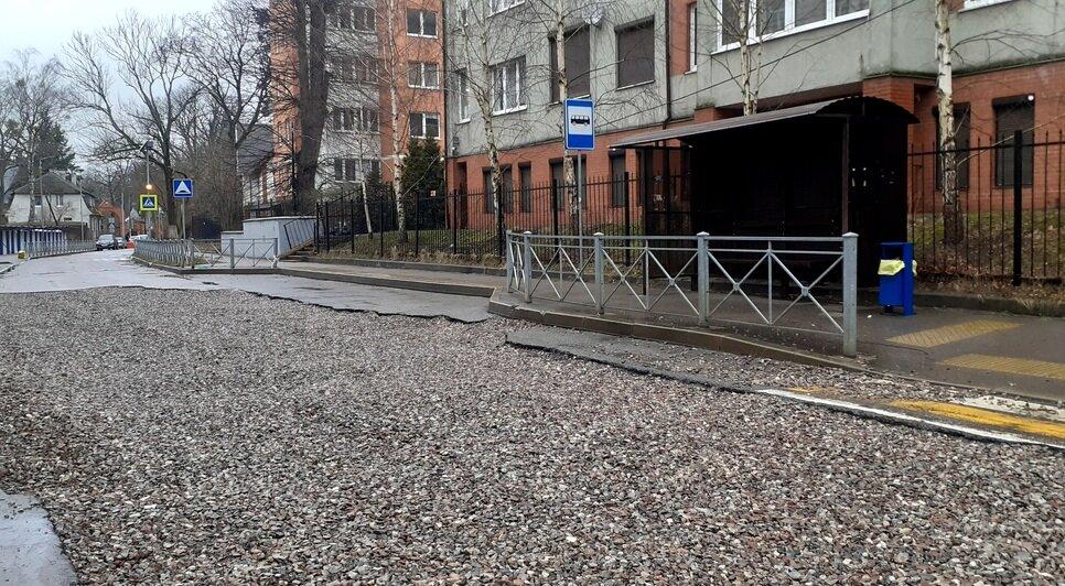 В Калининграде водители проезжают через закрытую Тенистую Аллею (фото) - Новости Калининграда